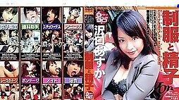 Asuka Sawaguchi Uniform And Sperm